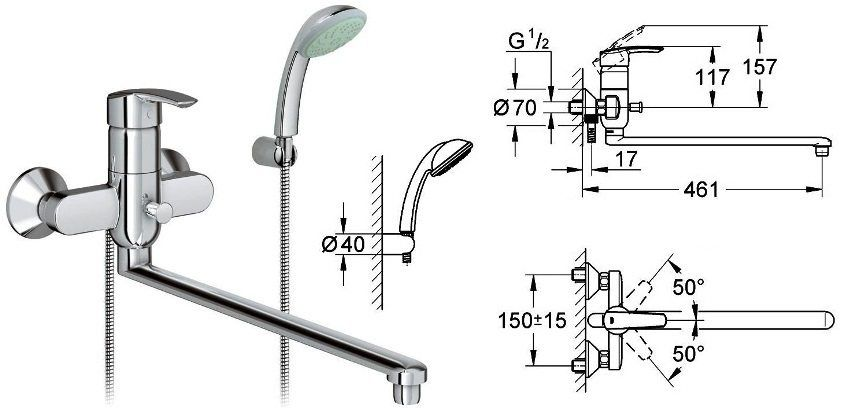 Bathtub faucets with long spout
